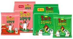 """삼양식품 """"온라인 브랜드 '불타는 시리즈' 대형마트 진출"""""""