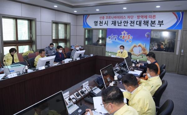 영천시, 신종 코로나 대응 기관협력회의 개최