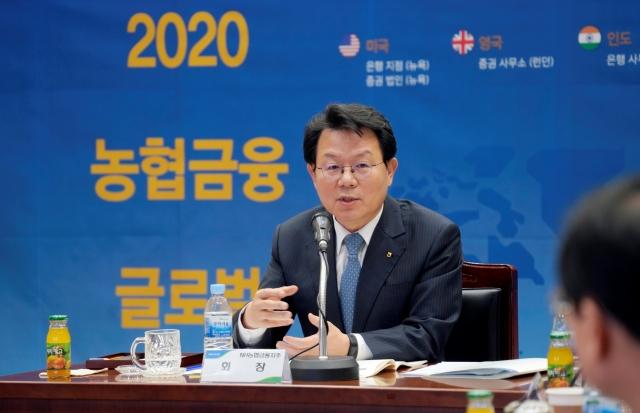 """농협금융 """"2025년까지 글로벌 당기순이익 1600억 달성"""""""