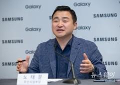 삼성전자, 8월5일 '온라인 언팩' 유력…갤노트20·갤폴드2 첫선