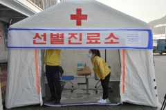 순창군 보건의료원, 선별진료소 운영 위한 음압텐트 설치