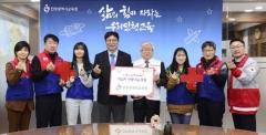 도성훈 인천시교육감, 2020년 적십자 특별회비 전달