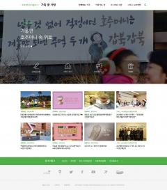교보생명, 블로그 방문자 1600만명 돌파
