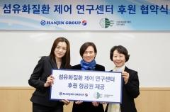 조현민, 240일 만에 첫 외부 활동…재계선 '조원태 밀어주기' 해석