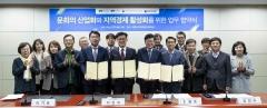 광주에서  '문화의 산업화·산업의 문화화' 협의체 출범