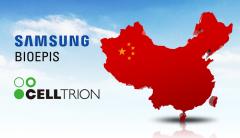 삼성바이오 vs 셀트리온, 유럽 이어 중국서 '맞짱'
