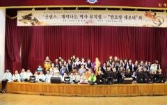 경북도, 지역·학교 연합 돌봄서비스 추진