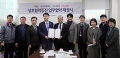 대구오페라하우스-동우씨엠그룹, 상호협력 협약 체결