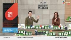 CJ오쇼핑, 판매 우수 협력사에 '현금 인센티브' 1억원 지급