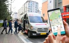 현대차, 은평구서 AI 기반 차량호출 서비스 '셔클' 시범 서비스