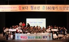 정선군 신동청소년·아동장학복지센터, 전국 청소년 수련시설 평가 최우수 기관 선정