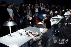 삼성전자, '갤럭시 Z플립 톰브라운 에디션' 21일부터 판매
