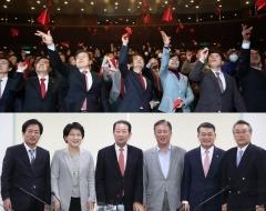 미래한국당 vs 바른미래당, '기호 3번' 쟁탈전 본격화
