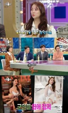 '라디오스타' 설하윤, 12년 간 연습생…'군통령 등극'한 비결은?