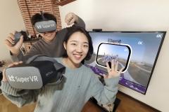 KT, 내달 '슈퍼VR'서 8K VR 스트리밍 상용서비스 제공