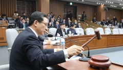 국회, 노태악 대법관 후보자 청문회 19일 개최