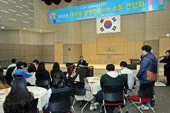 고흥군, 대학생 행정 인턴과 소통 간담회 개최