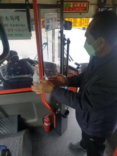 인천시, 버스·택시 등 대중교통 방역활동 나서...`코로나19` 차단