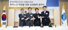 경기도, GTX D노선 추진…부천·김포·하남시와 공동 협력