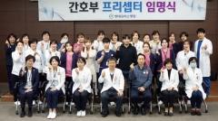 현대유비스병원, 프리셉터 간호사 임명식 개최