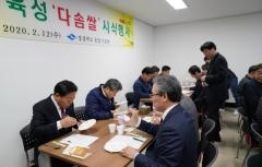 경북농업기술원, 신품종 '다솜쌀' 시식평가회 가져