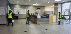 성남도시개발공사, '코로나19' 관련 휴장시설 일제 재정비