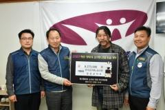 전국공무원노동조합 강원지역본부 정선군지부, 정선군 평화의 소녀상 건립기금 전달