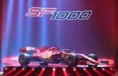 페라리, F1 출범 70주년…올 시즌 'SF1000'달린다