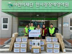 NH-아문디운용, '나눔과 봉사모임' 새해에도 이어진 이웃사랑