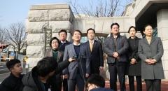 안철수, 신당 명칭으로 '국민의당' 재도전