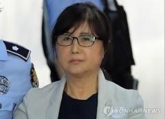 """'비선실세'최서원, 파기환송심 징역 18년…""""국정질서 큰 혼란"""""""