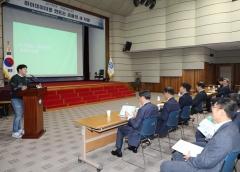 Sh수협은행, 김태훈 뱅크샐러드 대표 특강…디지털 전략 방향 모색
