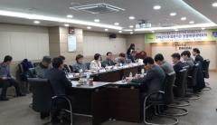 대구시, 코로나19 대응 관광비상대책회의 개최