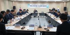 경북도, 지역경제 활성화 위해 신속한 재정집행 방침