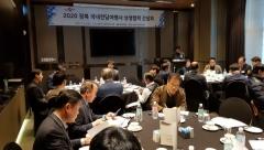 경북도, 수도권·대도시 관광객 유치 여행상품 개발