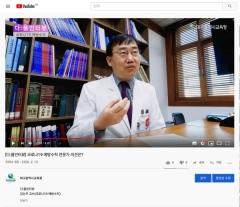 대구시교육청, 유튜브 채널 내 '다:품인터뷰' 신설