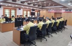 김천시, 코로나19 대응 재난안전대책본부 회의