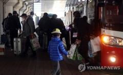 """2차귀국 우한교민 코로나19 모두 '음성'…""""내일 격리시설 퇴소"""""""