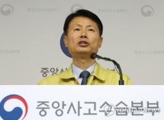 """재난지원금 지급기준 다음주 발표…""""4인가구 710만원 추정"""""""