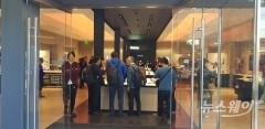 """[르포]삼성전자, 美실리콘밸리 애플 심장부에 체험 매장···""""2030세대 공략"""""""
