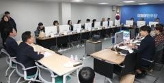 민주당, 전략공천 8곳 추가…신창현 현역 첫 컷오프