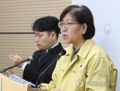 보건당국, 신천지 대구교회 전체 진단 검사 검토중…'슈퍼전파자' 발생