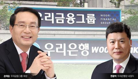 """권광석 차기 우리은행장, '현안 파악' 돌입…""""위기 극복 총력"""""""