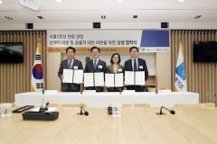 성남·용인·수원·경기도, '서울 지하철 3호선 연장' 위해 맞손