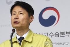 """""""요양병원 종사자·간병인 '코로나19 오염지역' 여행력 조사"""""""