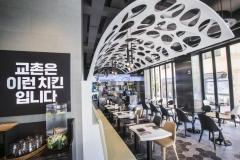 """교촌에프앤비 """"전 매장, 코로나 19 관련 특별방역 실시"""""""
