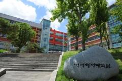 순천대 경영행정대학원, 최고관리자과정 추가 모집