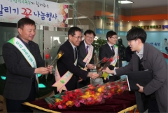 NH농협 광주본부, '꽃 나눔행사'로 화훼 농가 응원