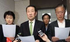 민주통합당 의원들, 교섭단체 구성…원내대표에 유성엽 의원
