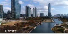 인천시, 드론영상 활용으로 대시민 소통 강화